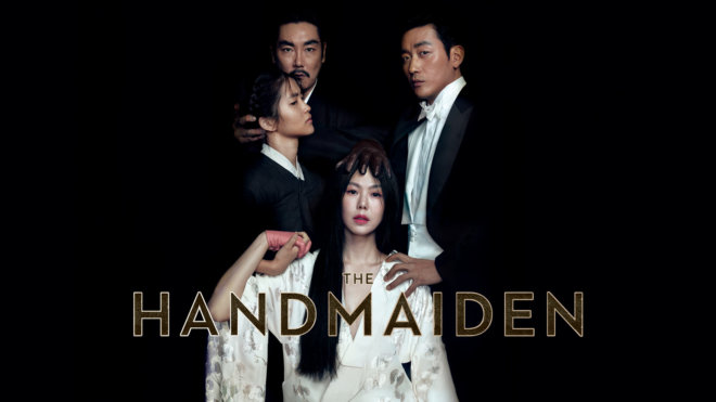 The Handmaiden and The Natural and how each explores the role of sex in our lives