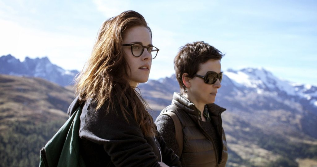 Clouds of Sils Maria: explained