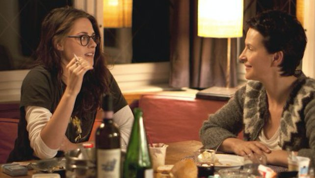 Clouds of Sils Maria Helena Aged