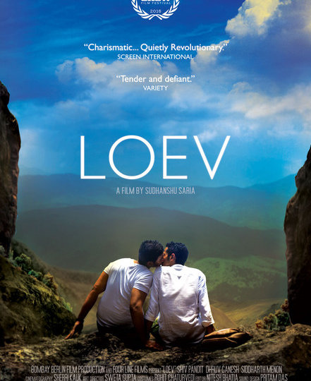 Interview with Filmmaker Sudhanshu Saria (Loev)