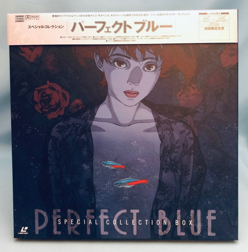The LaserDisc of Perfect Blue features Mima with two fish floating in her chest
